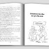 Диалоги 2 - О статметодах