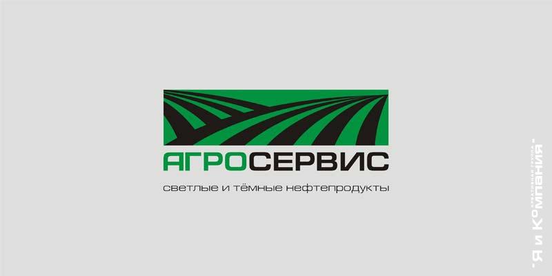 Разработка логотипа Агросервис