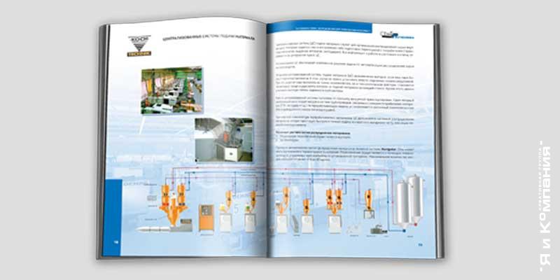 Разработка каталога для компании Политехника