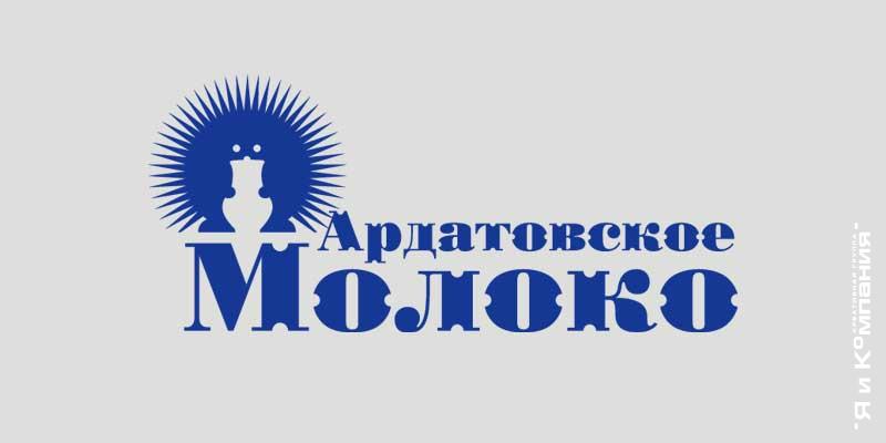 Разработка Логотипа для Дивеевкого Молокозавода