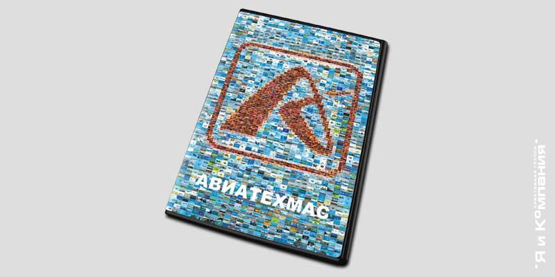 Разработка макета каталога для компании Авиатехмас