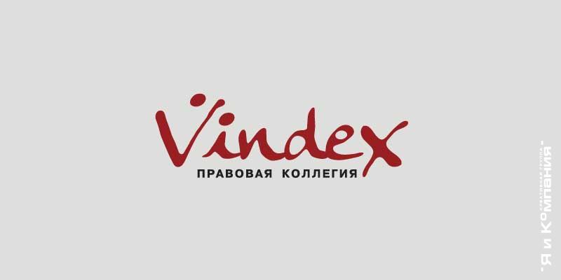 Разработка Логотипа для компании Windex
