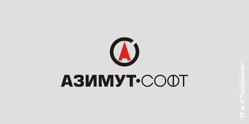 Разработка Логотипа - Азимут-Софт