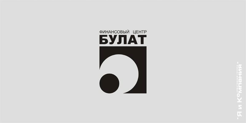 Разработка Логотипа - Булат