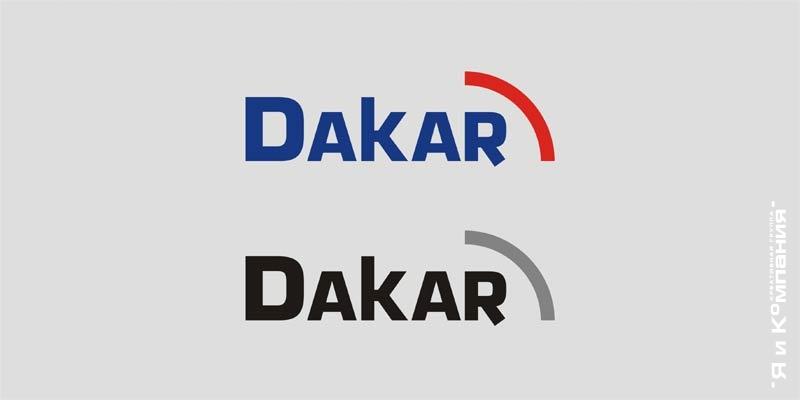 Разработка Логотипа - Dakar