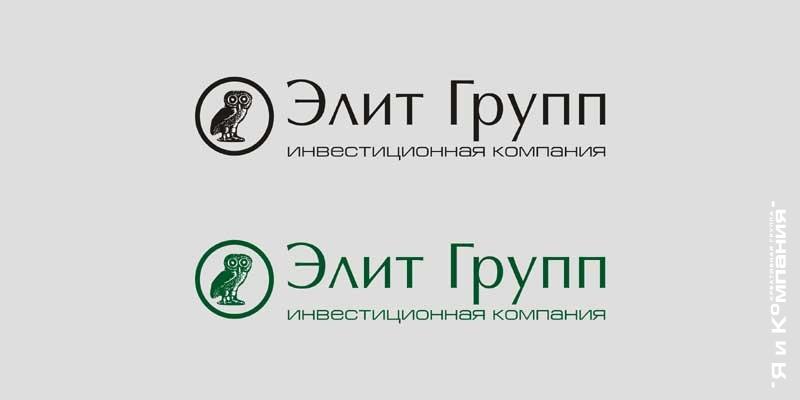 Разработка Логотипа - Элит Групп