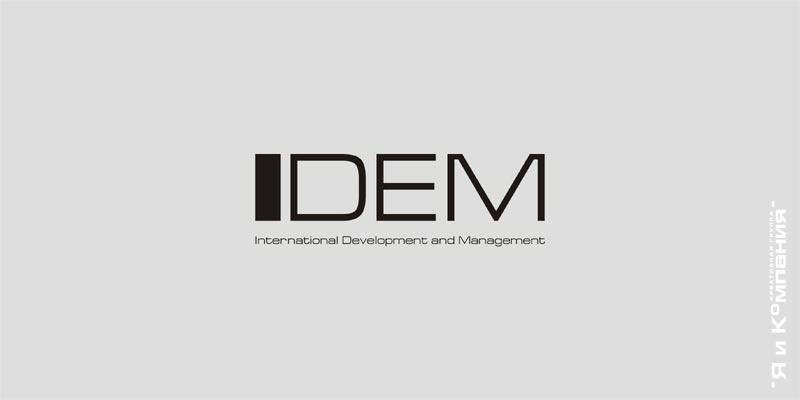 Разработка Логотипа - IDEM