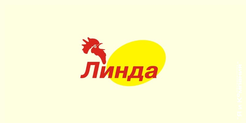 Разработка Логотипа - Линда