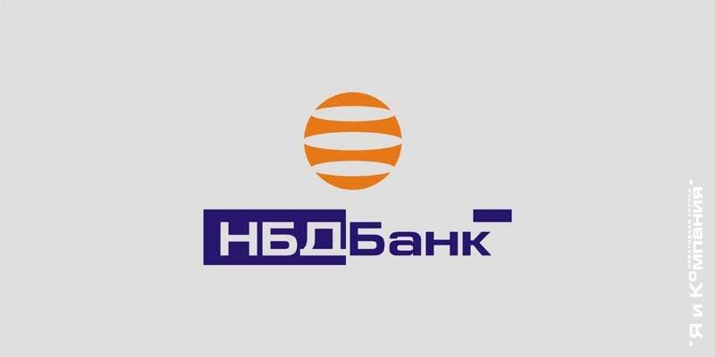 Разработка Логотипа - НБД Банк