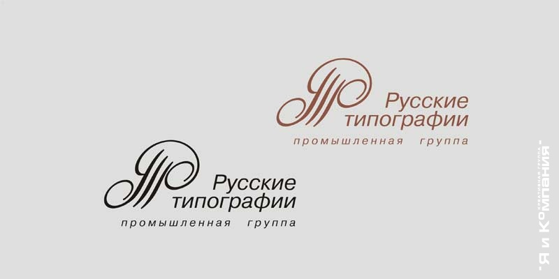 Разработка Логотипа - Русские Типографии