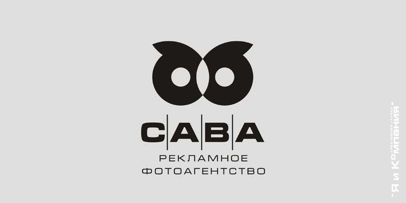 Разработка Логотипа - СаВа