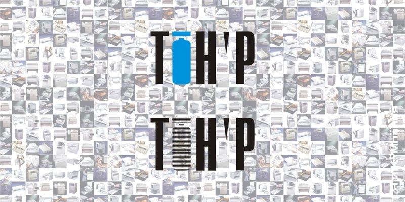 Разработка Логотипа - Тон Р