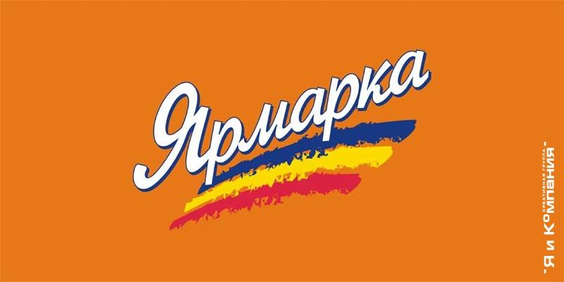 Разработка Логотипа - Ярмарка